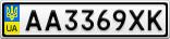 Номерной знак - AA3369XK