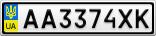 Номерной знак - AA3374XK