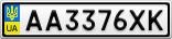 Номерной знак - AA3376XK
