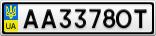 Номерной знак - AA3378OT