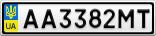 Номерной знак - AA3382MT