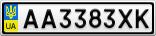 Номерной знак - AA3383XK