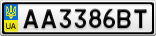 Номерной знак - AA3386BT