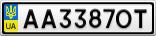 Номерной знак - AA3387OT