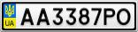 Номерной знак - AA3387PO