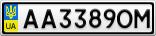 Номерной знак - AA3389OM