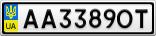 Номерной знак - AA3389OT