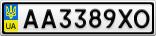 Номерной знак - AA3389XO
