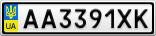Номерной знак - AA3391XK