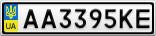 Номерной знак - AA3395KE