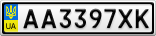 Номерной знак - AA3397XK