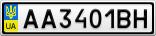 Номерной знак - AA3401BH