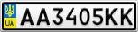 Номерной знак - AA3405KK