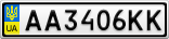 Номерной знак - AA3406KK