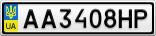 Номерной знак - AA3408HP