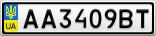 Номерной знак - AA3409BT