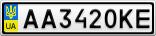 Номерной знак - AA3420KE