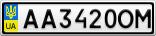 Номерной знак - AA3420OM