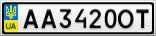 Номерной знак - AA3420OT