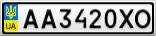 Номерной знак - AA3420XO