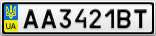 Номерной знак - AA3421BT