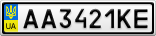 Номерной знак - AA3421KE