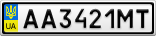 Номерной знак - AA3421MT