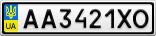 Номерной знак - AA3421XO