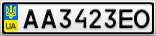 Номерной знак - AA3423EO