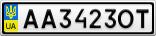 Номерной знак - AA3423OT
