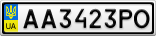 Номерной знак - AA3423PO