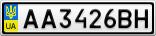 Номерной знак - AA3426BH
