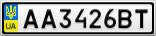 Номерной знак - AA3426BT