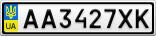 Номерной знак - AA3427XK