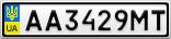 Номерной знак - AA3429MT