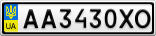 Номерной знак - AA3430XO