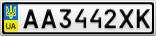 Номерной знак - AA3442XK