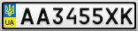 Номерной знак - AA3455XK