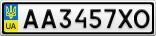 Номерной знак - AA3457XO