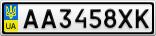 Номерной знак - AA3458XK