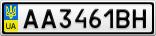 Номерной знак - AA3461BH