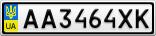 Номерной знак - AA3464XK