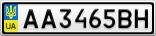 Номерной знак - AA3465BH