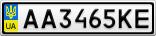 Номерной знак - AA3465KE