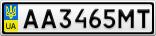 Номерной знак - AA3465MT