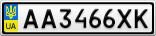 Номерной знак - AA3466XK