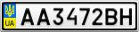 Номерной знак - AA3472BH