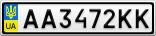 Номерной знак - AA3472KK