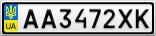 Номерной знак - AA3472XK