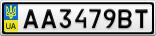 Номерной знак - AA3479BT